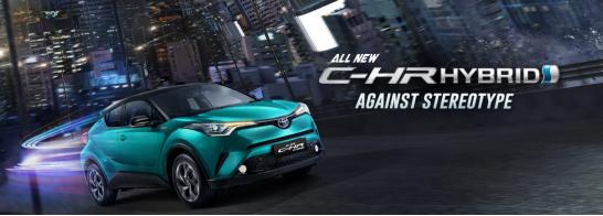 All New C-HR Hybrid