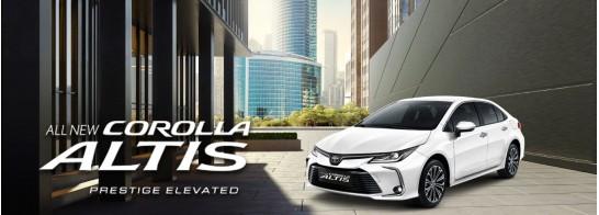 All New Corolla Altis