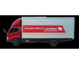 Dyna 130XT Xpress Truck 6 Roda